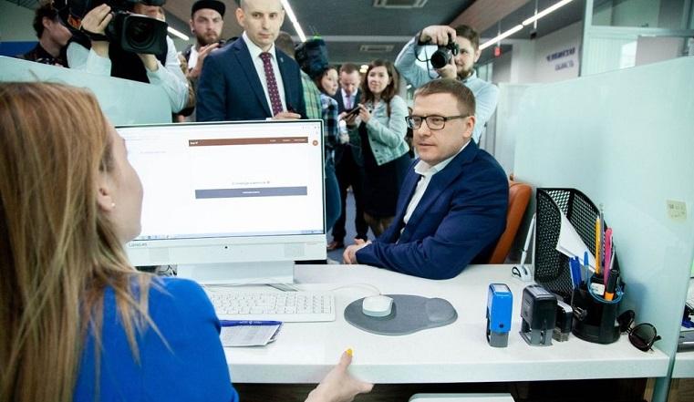 Для поддержки бизнеса. На Южном Урале вводят новый пакет антикризисных мер
