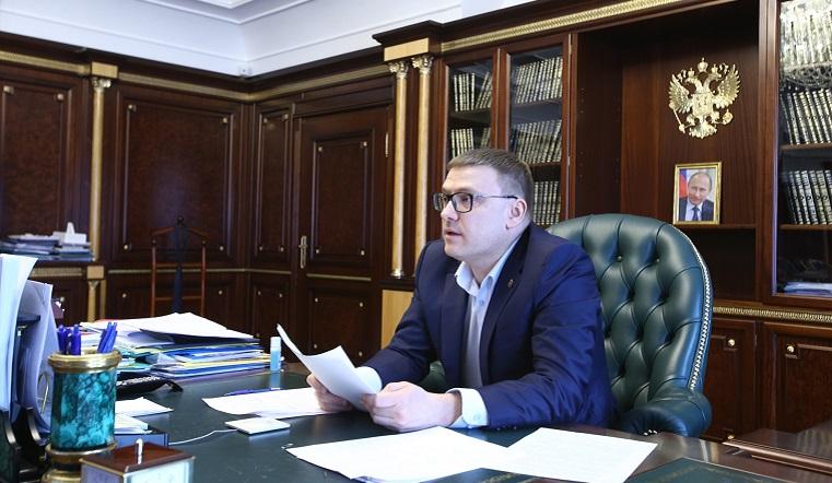 Из-за коронавируса режим обязательной самоизоляции продлен в Челябинской области