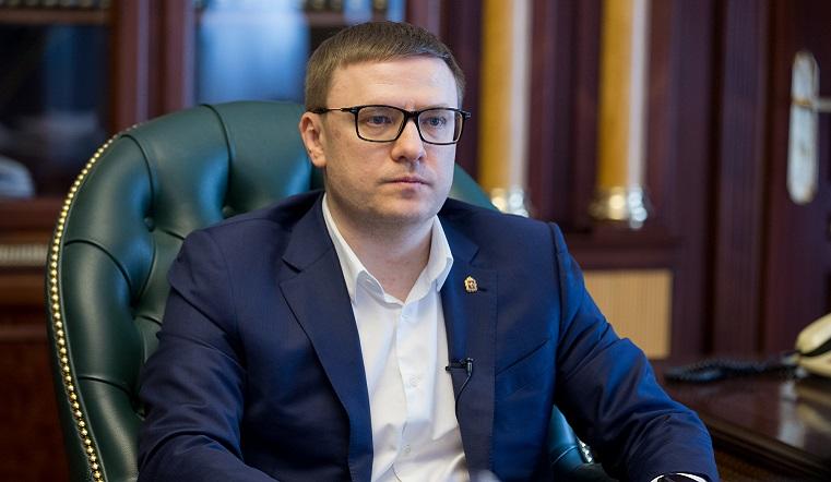 Губернатор Текслер рассказал про масочный режим и открытие ТРК в Челябинской области