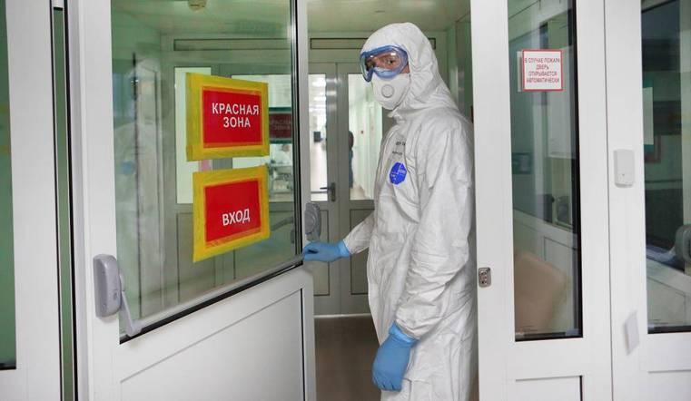 В Челябинской области продолжает расти число больных коронавирусом