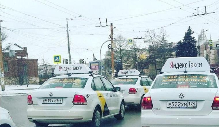 За справедливость. Недовольные таксисты устроили флешмоб в Челябинске
