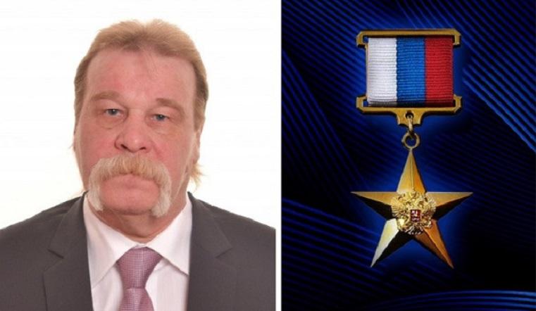 Рационализатор и рокер. Южноуральского металлурга наградили медалью Героя Труда
