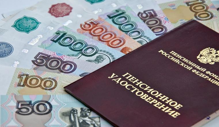 По 30 тысяч в месяц. Кому из российских пенсионеров положены дополнительные выплаты