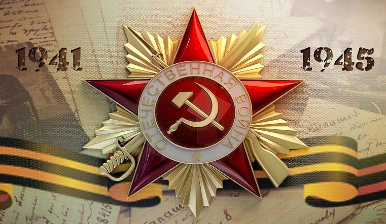 Чтим память, оставаясь дома. Афиша праздничных мероприятий в Челябинске на 9 мая