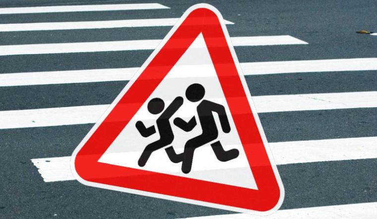 На Урале правила дорожного движения изучают онлайн. Какие задания дают школьникам?