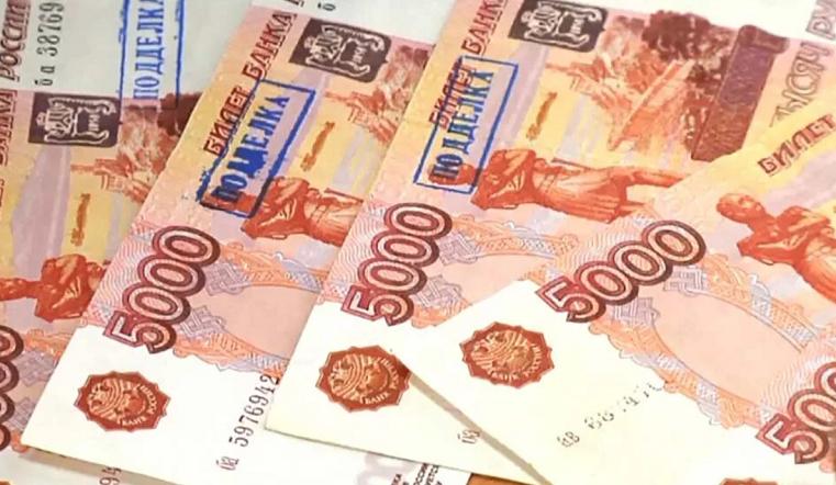 Поменяли деньги на «фантики». На Южном Урале ищут наглых мошенниц