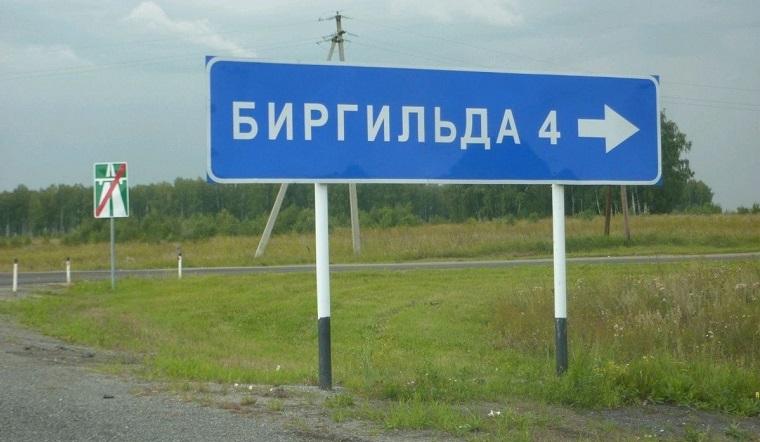 Неприродные чудеса. На Урале вода в реке стала серебряной, а берега цветными