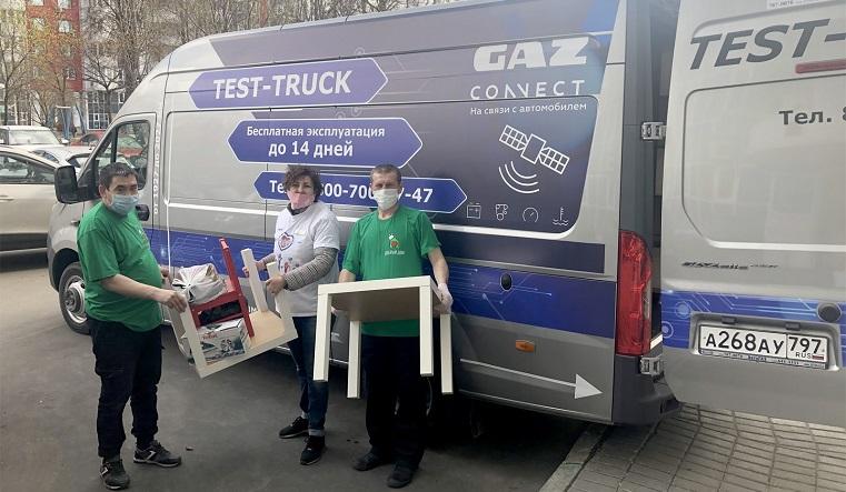 Более 200 автомобилей Горьковского автомобильного завода переданы волонтерам для помощи жителям во время самоизоляции