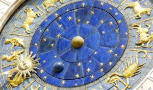 Гороскоп на 4 июля для всех знаков Зодиака. День потерь и приобретений