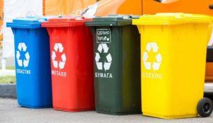 Роспотребнадзор: почему раздельный сбор мусора невозможен во время пандемии