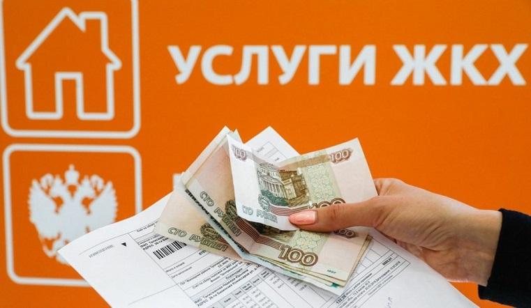 Жить станет легче. 4 миллиона российских семей получат льготы по ЖКХ