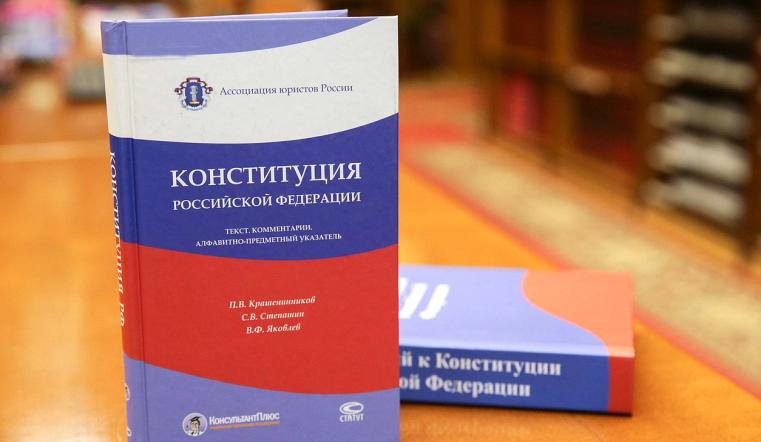 Голосование по поправкам в Конституцию: как жители Южного Урала решают судьбу страны