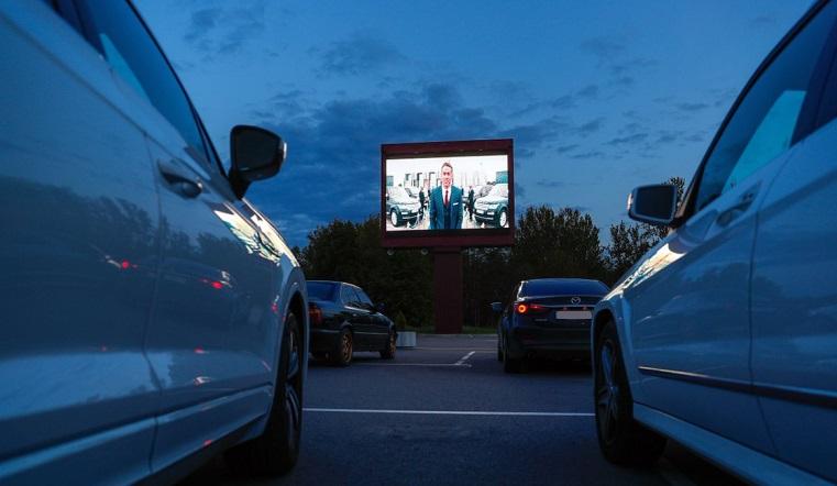 Афиша на День России. В Челябинске откроется автокинотеатр под открытым небом