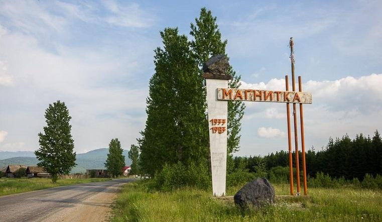 Побег удался. История семейной пары из Челябинска, сбежавшей жить в глухой поселок
