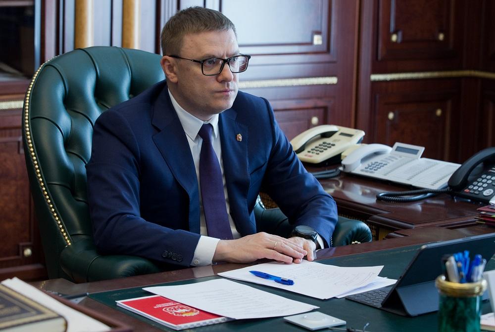 Инициативу поощрят. Конкурс губернаторских грантов стартовал на Южном Урале