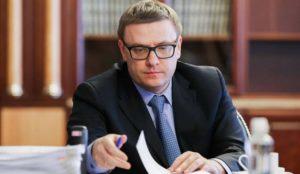 Алексей Текслер продлил режим повышенной готовности в Челябинской области до 12 июля