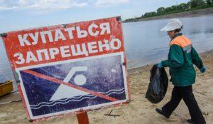 Холера и гепатит. Врачи назвали водоемы Челябинска, где опасно купаться