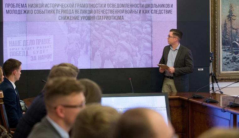 100 млн рублей получат победители конкурса губернаторских грантов на Южном Урале