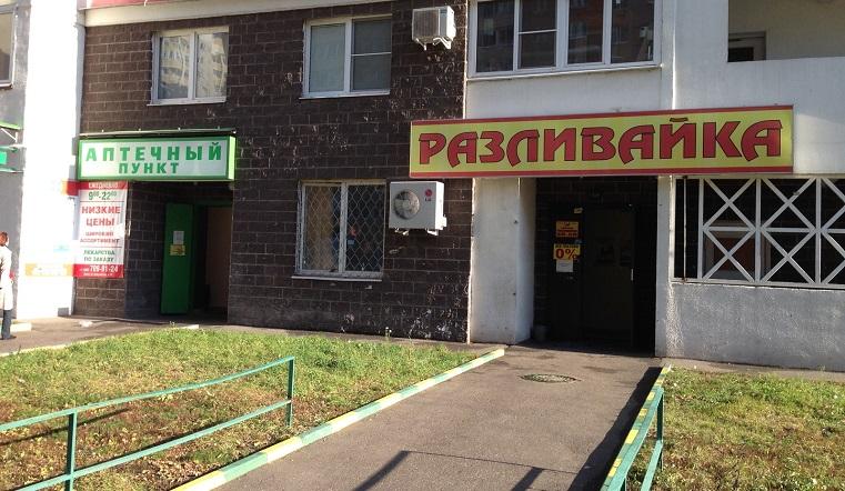 Пишите адреса. В Челябинской области проверят все «наливайки»