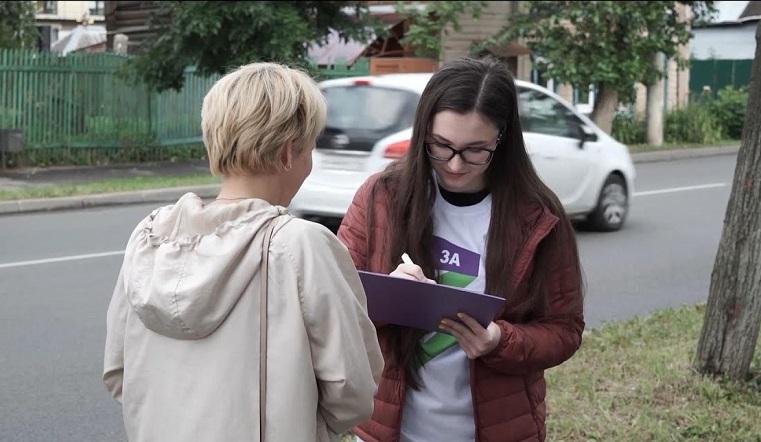 Проверка подписей в поддержку партий на выборах в Заксобрание Южного Урала завершена
