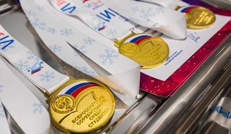 Министр спорта РФ поздравил Южный Урал с успешным выступлением на Универсиаде