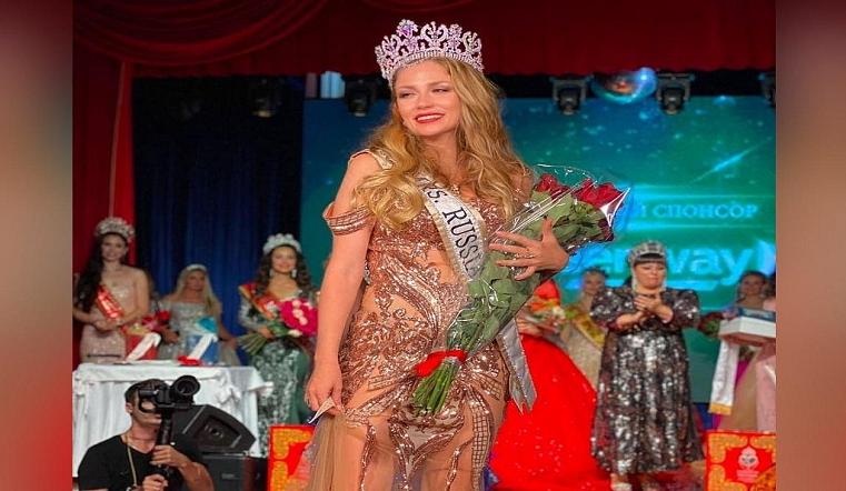 Многодетная мать и бизнесвумен. Челябинска стала призером конкурса «Мисс Россия»