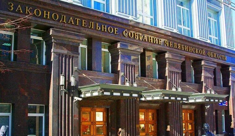 Помощь рядом. Депутаты решают проблемы жителей Челябинской области