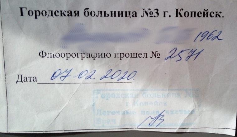 Последняя стадия. Врачи больше 3 лет не замечали у жителя Челябинской области онкологию