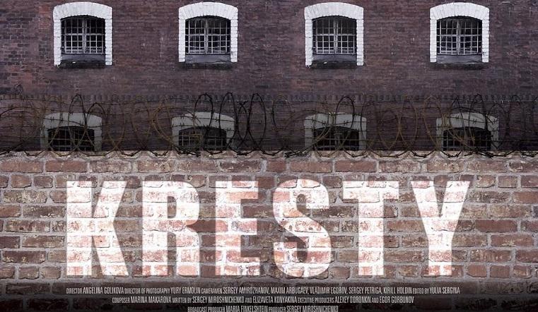 Первооткрыватели. Фильм челябинского режиссера окажется первым документальным фильмом на Netflix