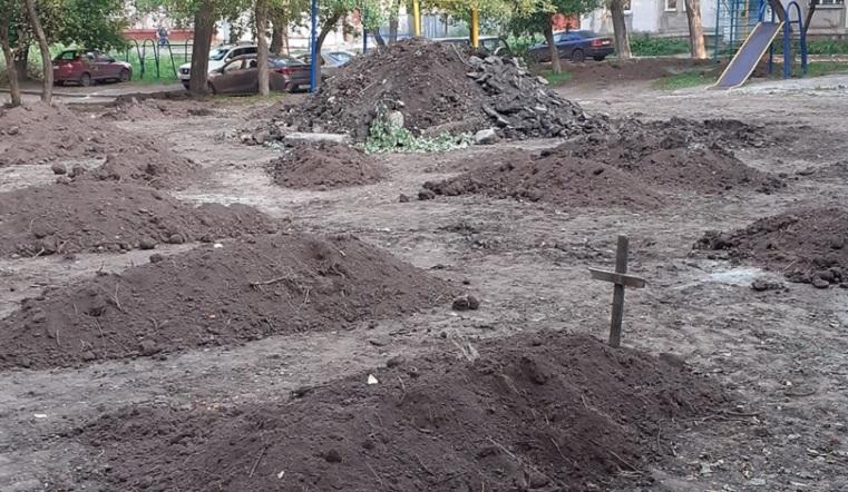 Холмики и крест. Детскую площадку в Челябинске превратили в «кладбище»