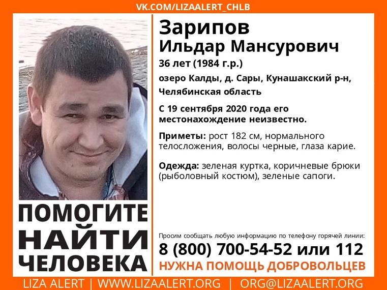 Не выходит на связь 5 дней. В Челябинской области ищут пропавшего рыбака