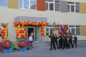 Самая большая в городе. В Магнитогорске заработала новая школа