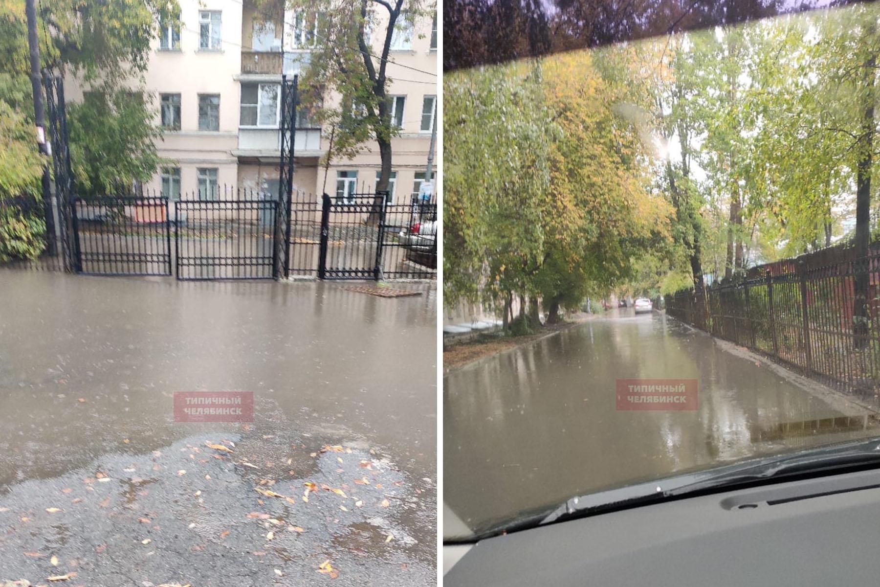 Дождь в Челябинске и области. Южноуральцы делятся последствиями рекордных осадков