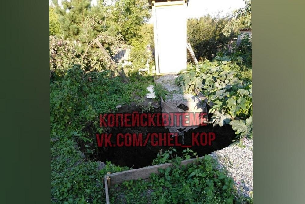 Ворота в бездну. Под Челябинском образовался гигантский провал