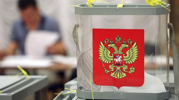 Итоги выборов. Шесть партий прошли в Заксобрание Челябинской области