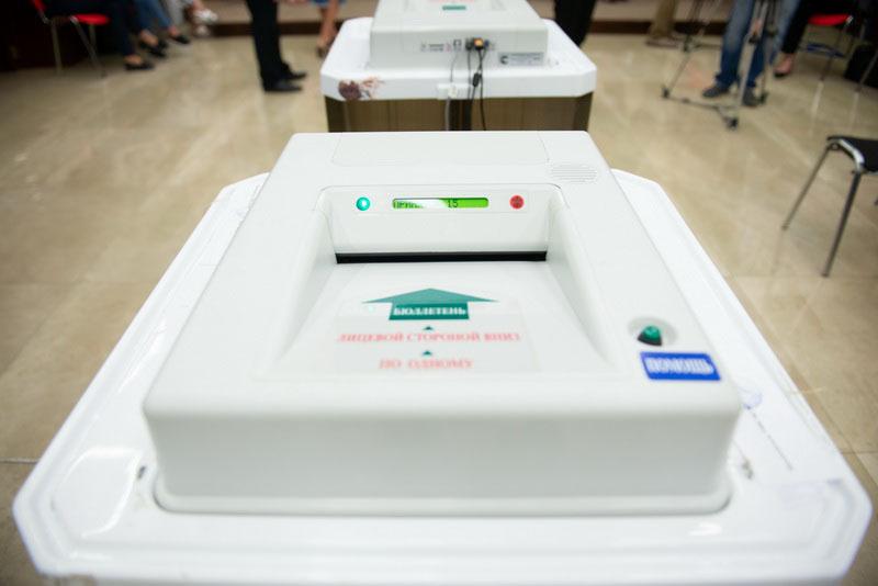 Итоги выборов в Челябинской области 2020. Шесть партий прошли в Заксобрание