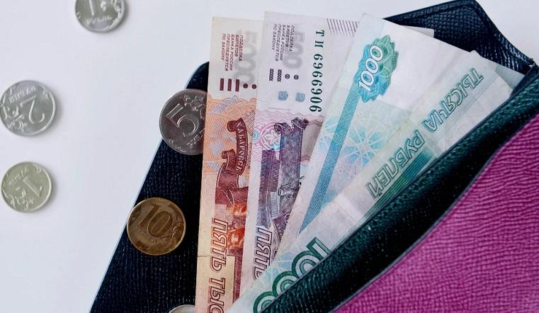 Счастливая сумма. Россияне назвали идеальную зарплату