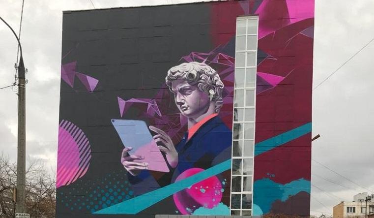 В новом прочтении. Свой Микеланджело появился в Челябинске ВИДЕО