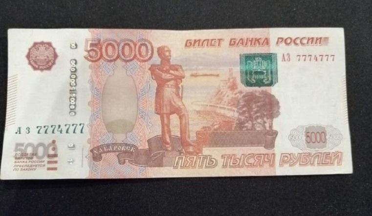 Купюра за 7 миллионов. В Челябинской области выставили на продажу деньги с редкими номерами