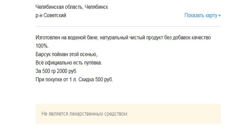 Дикий ажиотаж. Уральцы массово скупают народное средство от пневмонии