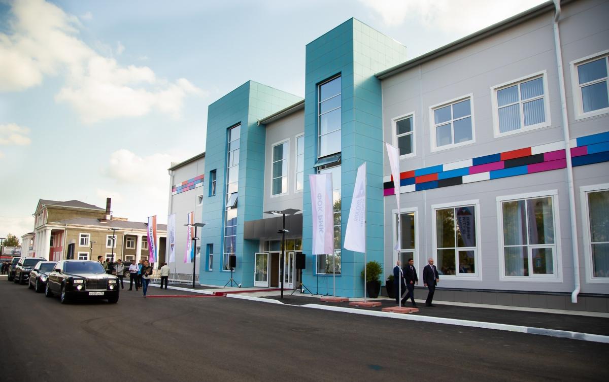 Вклад 200 млн рублей. Тридцатитысячный город в Челябинской области обещают преобразить до неузнаваемости