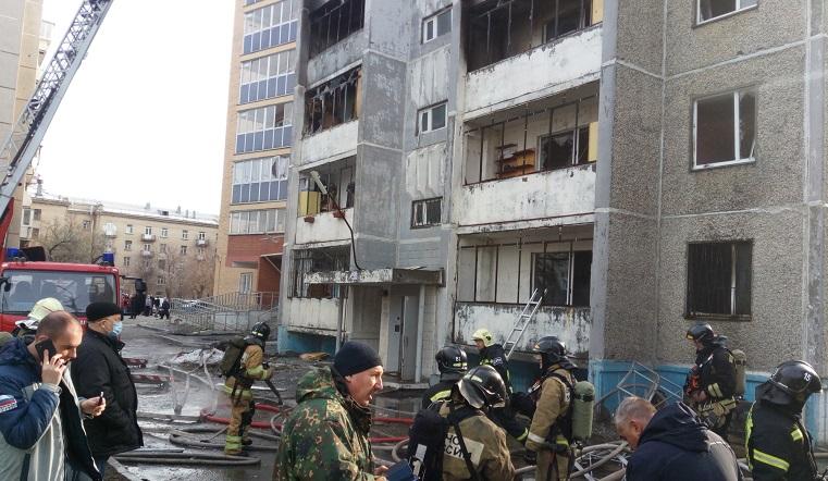 Как получить материальную помощь. Для жильцов пострадавших из-за взрыва в Челябинске домов открыли горячую линию