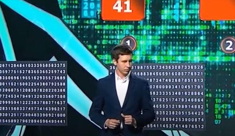 Уникальная память. Уральский математик поразил способностью считать гигантские числа. Тренировка памяти. «Удивительные люди»