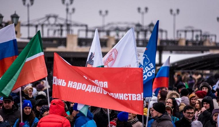 Гуляний не будет. День народного единства в Челябинске отметят в онлайн-формате