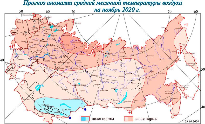 Погода в Челябинске на ноябрь 2020 года. Какой будет ноябрь?