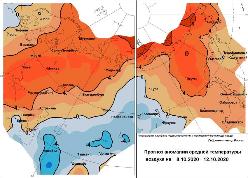 Бабье лето в октябре. На смену холодному циклону на Урал идет тепло. Погода в Челябинске. Погода в Екатеринбурге
