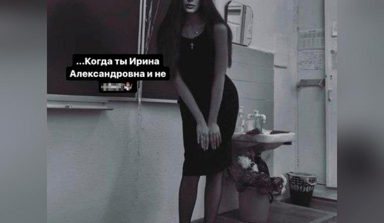 Много мата. Учительницу в Челябинской области уволили после скандальных видео
