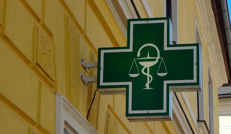 Грозят штрафы. В аптеках Челябинской области проверяют цены на лекарства