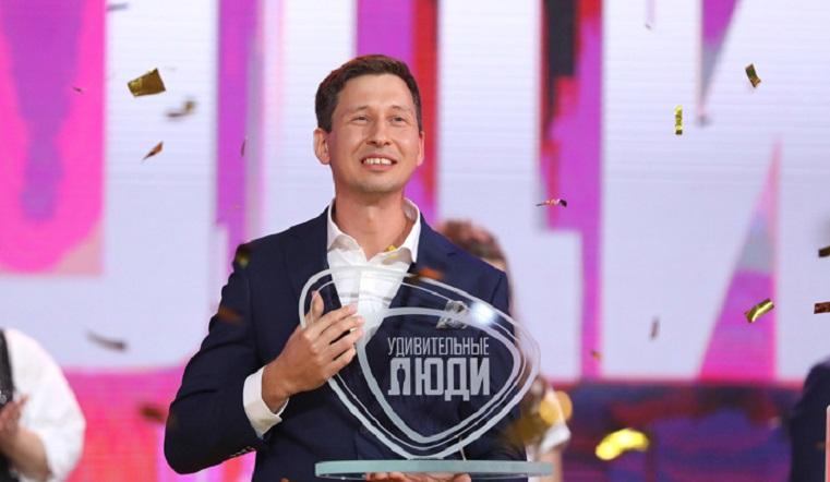 Выиграл 1 млн рублей. Инженер из Челябинска победил в проекте «Удивительные люди»