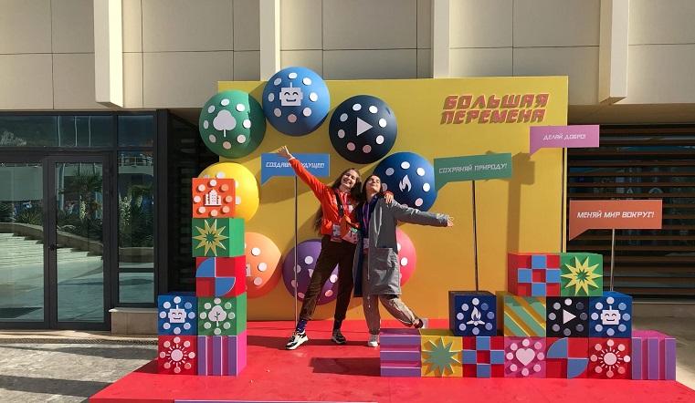Школьники-миллионеры. 7 подростков из Челябинской области стали победителями всероссийского конкурса